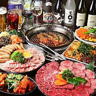 焼肉ダイニング 牛勢 上野店のおすすめ料理1