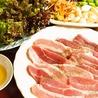 韓国料理 焼肉 ソウルのおすすめポイント1