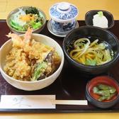 手打ちうどん 笹子のおすすめ料理2