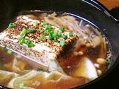 一橋学園 串侍のおすすめ料理2