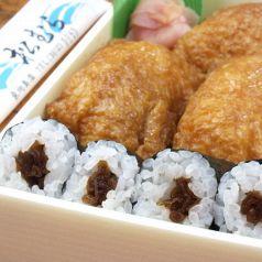 いなり寿司 松むら 向島のおすすめポイント1