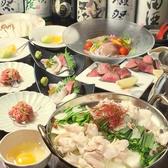 肉割烹 英 相模原店のおすすめ料理2