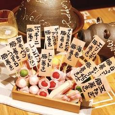 BooBooキッチン 長居店のおすすめ料理1