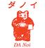 ダノイ 高輪店のロゴ
