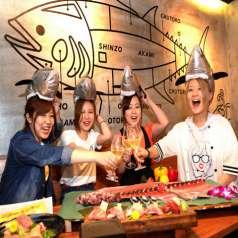 マグロセンター 栄伏見店の特集写真