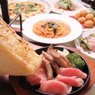 FOOD BAR Cena Postoのおすすめ料理1
