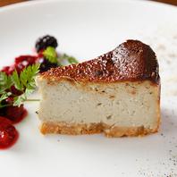 食後のワインと共に…『ゴルゴンゾーラのチーズケーキ』