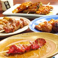 日~木限定!5種の串焼き食べ放題★2220円