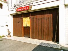 居酒屋ぼちぼちのサムネイル画像