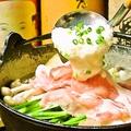 料理メニュー写真◆名物!豚とろろ鍋◆(1人前~)