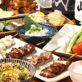 炭火串焼 けむり 四代目 高円寺店のおすすめ料理2