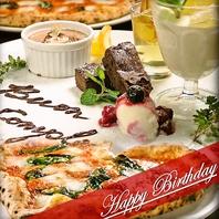 大切な記念日や誕生日のお祝いに…◎
