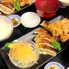 餃子・鶏の唐揚げ定食