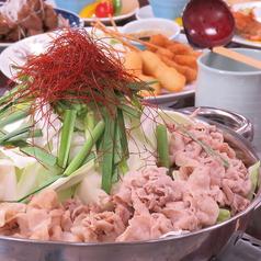 龍宴のおすすめ料理1