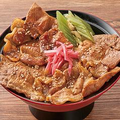 豚丼 【通常価格】1200円⇒《特別価格》