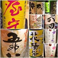 日本に住む地酒を愛されている方に告ぐ!