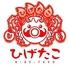 たこ焼きバル ひげたこのロゴ