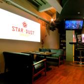 Cafe&Bar STAR DUST カフェアンドバー スターダストの雰囲気2