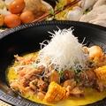 料理メニュー写真名物!鳥取郷土料理 田舎風かあさん煮