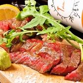 肉バル グラム 大名のおすすめ料理2