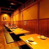 【個室最大41名様】錦糸町駅近♪和情緒溢れる空間☆
