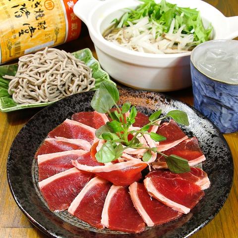 低カロリーで栄養満点!絶品『イノシシ肉』を存分に…120分飲み放題『イノシシ鍋コース』3500円