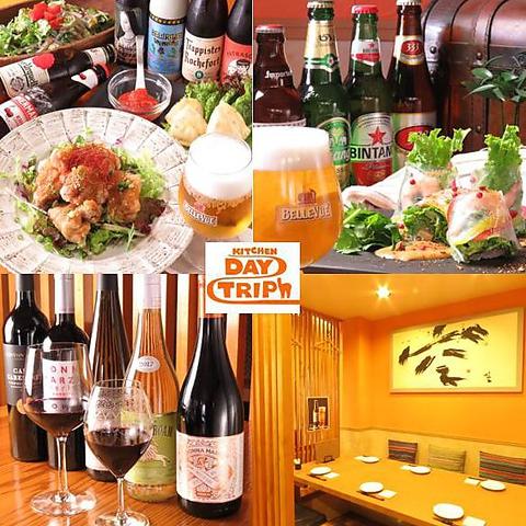 肉料理楽しめる飲み放題プラン◎クラフトビールやこだわりワインをお楽しみ下さい♪