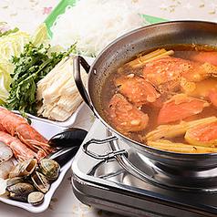 ベトナム料理 HAI DANG ハイダン 八王子のおすすめ料理1