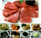 和牛焼肉 花十番 自由が丘店のおすすめ料理3