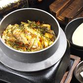 串カツ・釜飯 味楽 深井店のおすすめ料理3