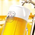 ☆きんくらの生ビール☆きんくらは生ビールにこだわります!7:3の黄金比。洗練されたクリアな味・辛口。アサヒスーパードライ!!キンキンに冷えた神泡の生ビールをぜひきんくらで♪この他にもハイボール、サワー、カクテル、ワイン、ソフトドリンク…と懐にも喉ゴシにも嬉しい充実の品揃え♪会社帰りやちょい飲みに◎