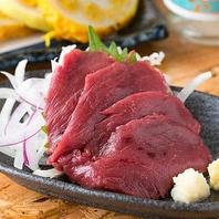女性にぴったり☆新鮮な馬肉料理