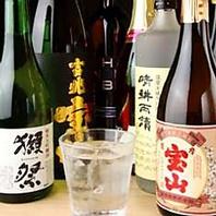 焼酎、地酒充実プレミアム飲み放題!!