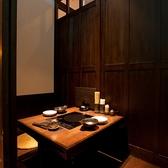2名様個室は大人気★お席に限りがございますので、お早目にご予約をお願いいたします!【みなとみらい 完全個室 居酒屋 デート】