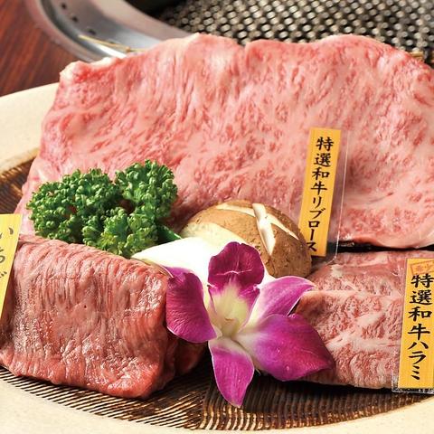 炭火焼肉 羅山 清田本店