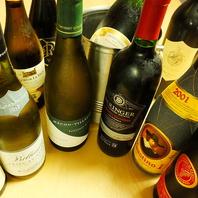 料理に合うワインの数々…