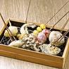 海鮮串天ぷら 中野家 東中野店のおすすめポイント2