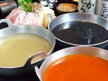暁 神山店のおすすめ料理1