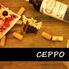 チェッポ CEPPOのロゴ