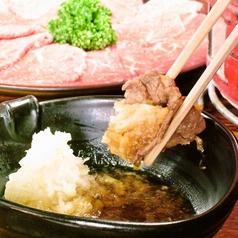 松の実 東光店のおすすめ料理1