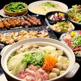 東京ヤキトリ本舗 新宿 歌舞伎町のおすすめ料理3