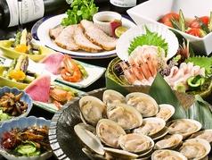 豊平館厨房 dining ダイニング 桑名の写真