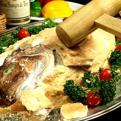 ポレポレのおすすめ料理1