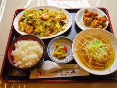 中国料理 不二屋の特集写真