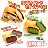 山川アイスのおすすめ料理3