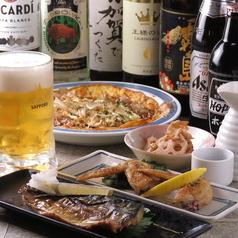 居酒屋ばんしゃく 中野坂上の写真