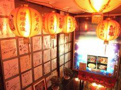 蘭苑飯店 赤坂の写真