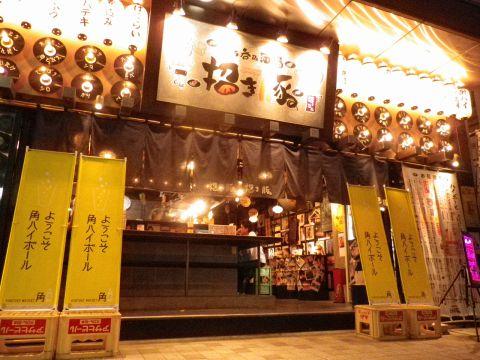 昭和の香りのする立ち飲み屋で、一杯飲んで一日の疲れを癒しては?