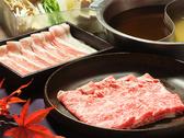 びじんやのおすすめ料理2