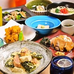 沖縄ワインダイニング OKINAWA WINE DINING 田町店の写真
